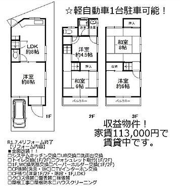 建物全部その他-大阪市平野区瓜破東2丁目 その他