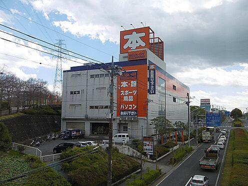 中古マンション-多摩市貝取3丁目 ブックオフ多摩永山店(200m)