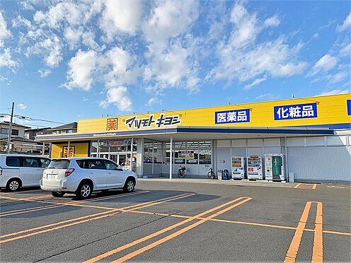 戸建賃貸-仙台市泉区加茂2丁目 マツモトキヨシ加茂 約230m