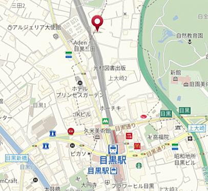 中古マンション-品川区上大崎2丁目 その他