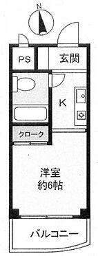 マンション(建物一部)-大阪市淀川区野中南1丁目 その他