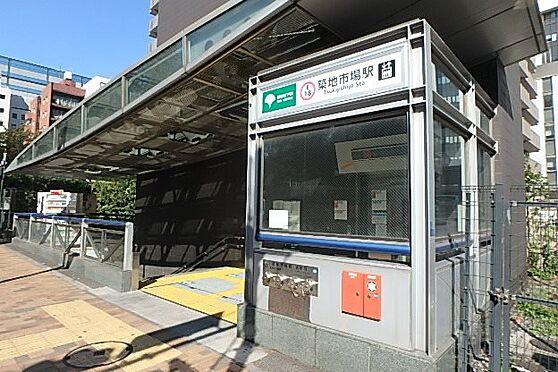 中古マンション-中央区銀座7丁目 築地市場駅まで徒歩3分