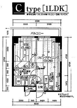 マンション(建物一部)-浜松市中区元浜町 間取り