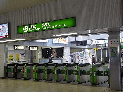 区分マンション-港区芝浦4丁目 JR山手線・京浜東北線「田町」駅 徒歩8分の立地です