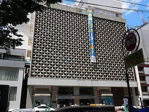 区分マンション-仙台市青葉区片平1丁目 藤崎デパートへ7分(約500m)