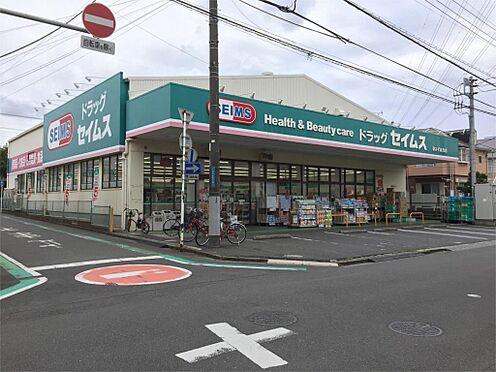 土地-富士見市西みずほ台3丁目 ドラッグセイムス 東みずほ台店(890m)