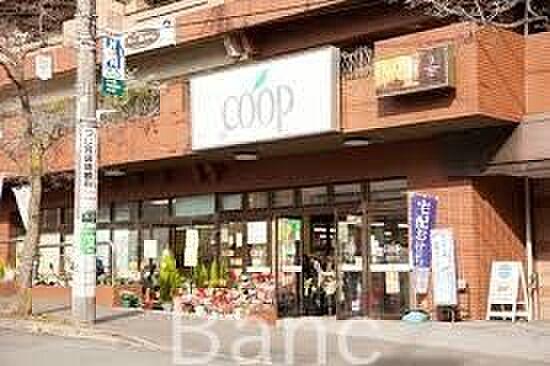 中古マンション-横浜市青葉区美しが丘1丁目 ユーコープたまプラーザ店 徒歩6分。 470m