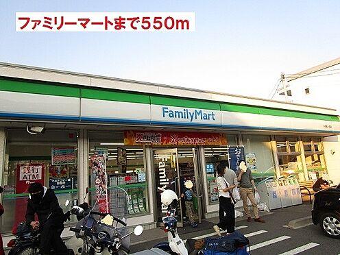 アパート-平塚市撫子原 ファミリーマート 平塚虹ヶ浜店(550m)