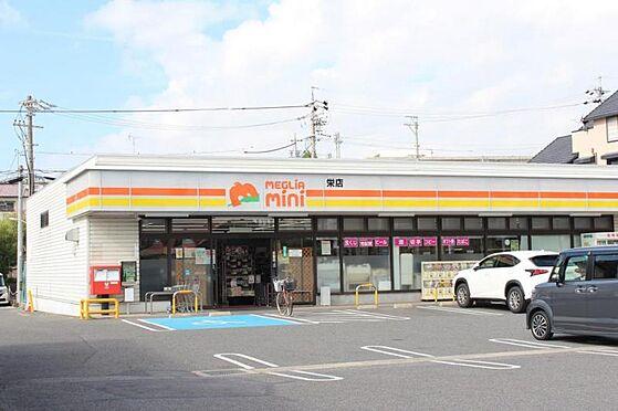 中古マンション-豊田市栄町6丁目 メグリアミニ栄店まで563m