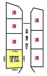 山陽電鉄本線 尾上の松駅 徒歩10分