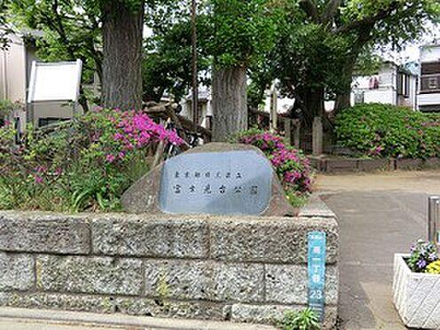 アパート-目黒区大岡山1丁目 富士見台公園