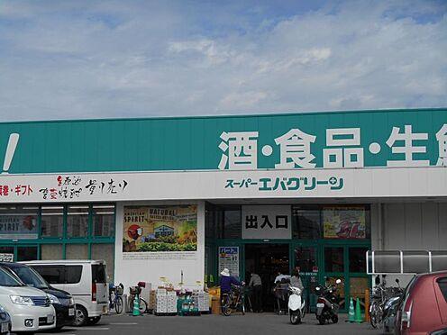 アパート-和歌山市田尻 【スーパー】スーパーエバグリーン宮前店まで1360m
