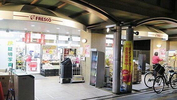 ビル(建物全部)-京都市下京区官社殿町 フレスコ五条店まで257m