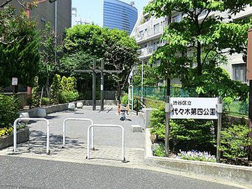 マンション(建物一部)-渋谷区代々木5丁目 代々木第四公園