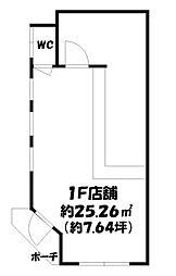 東野中井ノ上町貸店舗