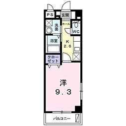 バス ****駅 バス 沖縄都市モノレール 儀保駅下車 徒歩31分