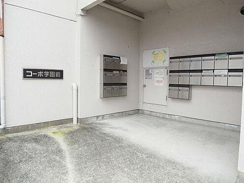 マンション(建物一部)-奈良市中山町西4丁目 外観