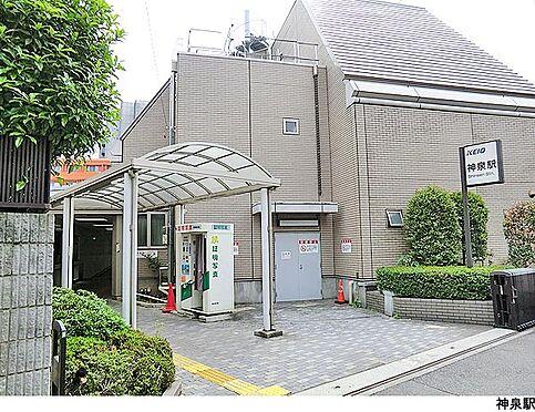 店舗(建物一部)-目黒区駒場1丁目 神泉駅(現地まで480m)