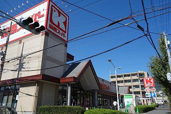 区分マンション-神戸市灘区上河原通3丁目 関西スーパー琵琶店 約500m 徒歩7分