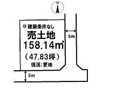 平田6丁目分譲地/13区画/13