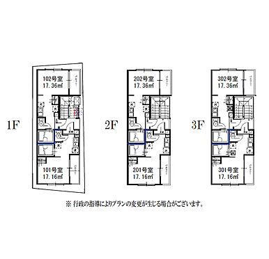 アパート-江戸川区東小岩4丁目 間取り