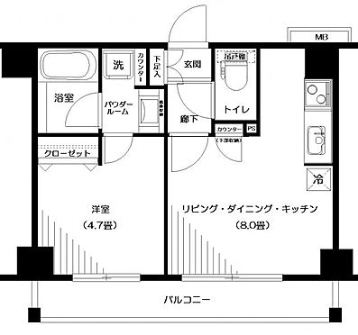 中古マンション-世田谷区大蔵1丁目 間取り