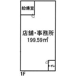 東海道・山陽本線 近江八幡駅 徒歩38分