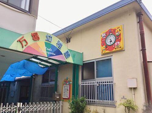 新築一戸建て-名古屋市中川区万場3丁目 万場幼稚園まで654m徒歩約8分