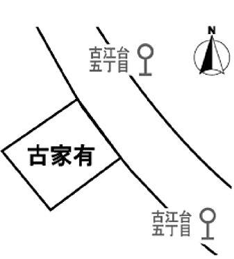 土地-吹田市古江台2丁目 区画図