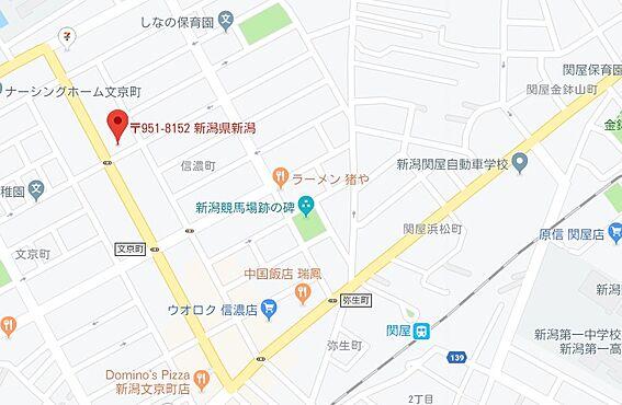 中古マンション-新潟市中央区信濃町 その他