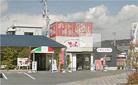 店舗(建物全部)-和歌山市内原 喫茶店・カフェきららまで2247m