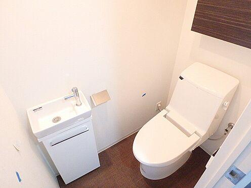 マンション(建物一部)-横浜市西区東久保町 トイレ