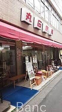 中古マンション-世田谷区下馬6丁目 丸石家具(株) 徒歩8分。 610m