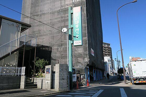 建物全部その他-江戸川区東葛西8丁目 まいばすけっと中葛西8丁目店 徒歩 約9分(約650m)