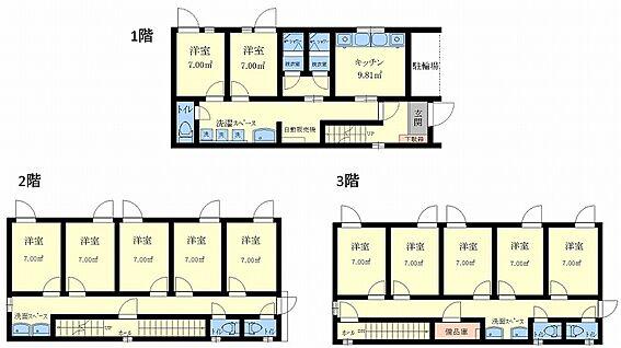 アパート-板橋区赤塚3丁目 図面と現況が異なる場合は、現況を優先致します。