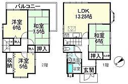 東海道・山陽本線 守山駅 バス36分 琵琶湖プラザ前下車 徒歩5分
