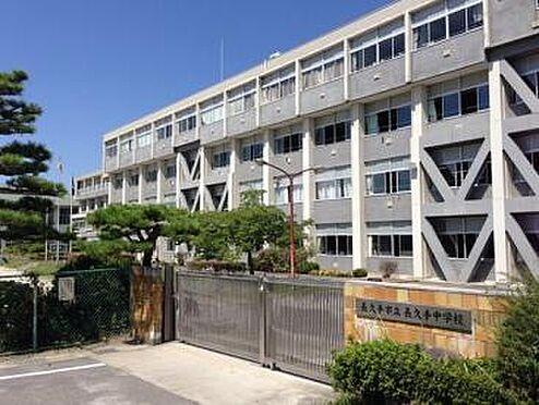 戸建賃貸-長久手市岩作平子 長久手中学校まで徒歩約5分 約350m