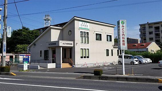 土地-越谷市大字平方 みどり内科医院(3350m)