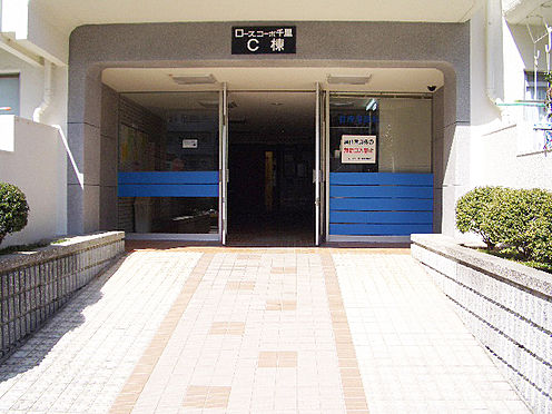 中古マンション-吹田市五月が丘東 設備