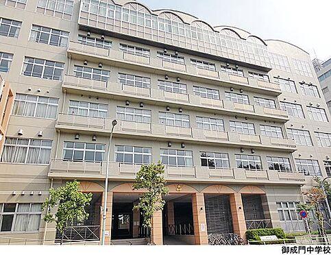 中古マンション-港区芝公園1丁目 御成門中学校