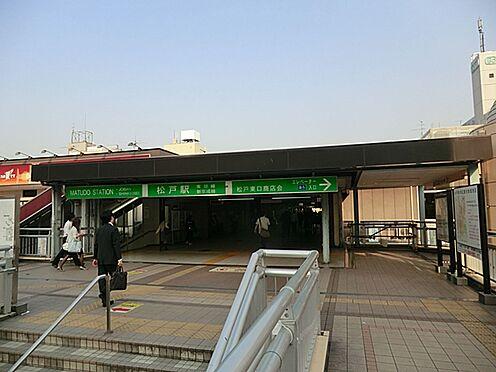 マンション(建物一部)-松戸市松戸 JR常磐線への乗換駅 乗降客は1日約11万人. 都心への通勤や通学・買物客など、新京成線で一番の乗降客数を誇るターミナル駅。
