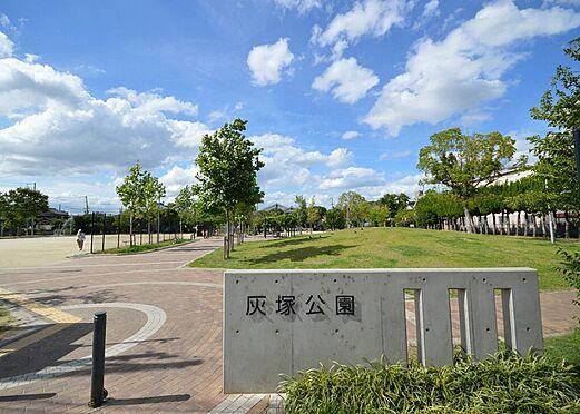 アパート-大東市灰塚6丁目 灰塚公園