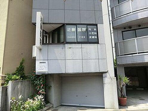 マンション(建物全部)-渋谷区上原1丁目 近藤医院