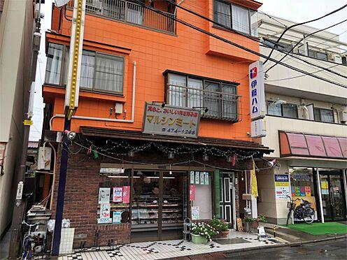 中古マンション-さいたま市桜区道場2丁目 マルシンミート(4508m)