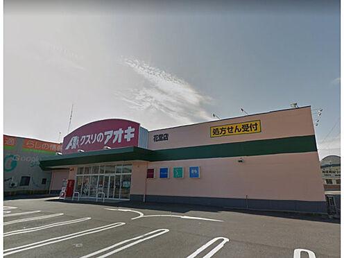 アパート-福井市大町1丁目 ドラッグストアクスリのアオキ 花堂店まで741m