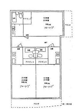 アパート-横浜市南区清水ケ丘 清水ヶ丘アパート・収益不動産