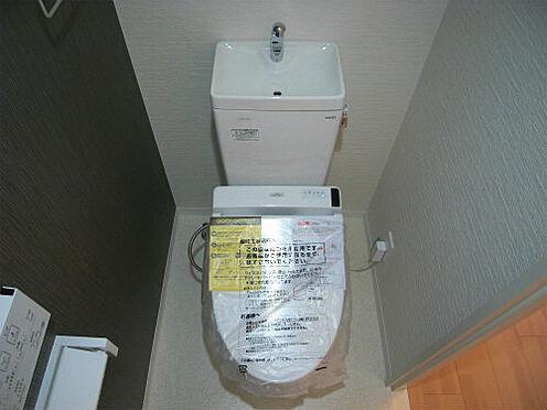 マンション(建物一部)-名古屋市千種区桜が丘 トイレ