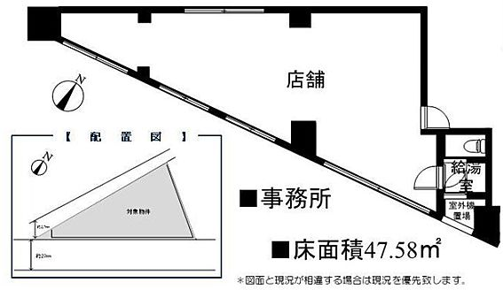 事務所(建物一部)-渋谷区本町4丁目 その他