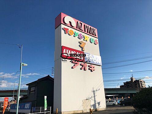 新築一戸建て-名古屋市中川区新家3丁目 アオキスーパーアズパーク店 257m 徒歩約4分