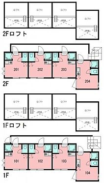 アパート-中野区鷺宮4丁目 no-image